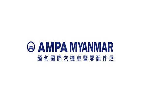 缅甸国际汽车、摩托车零配件展览会Auto Expo Myanmar