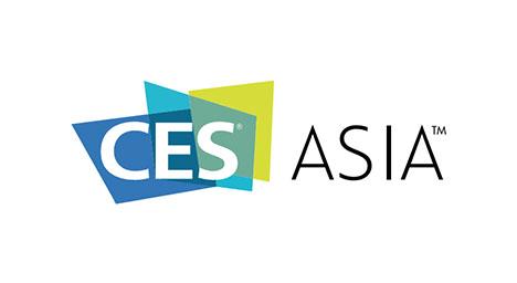 亚洲国际消费电子展CES ASIA