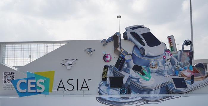 亚洲科技前沿风向标的CES Asia 2019来了!
