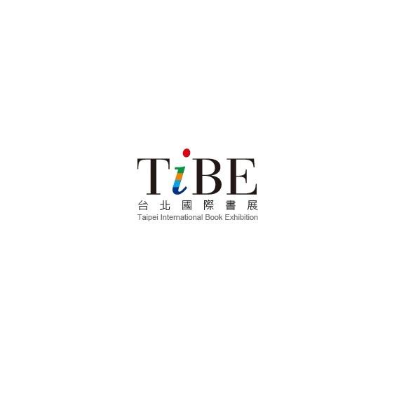 台湾台北国际图书展览会TaipeiInternationalBookExhibition
