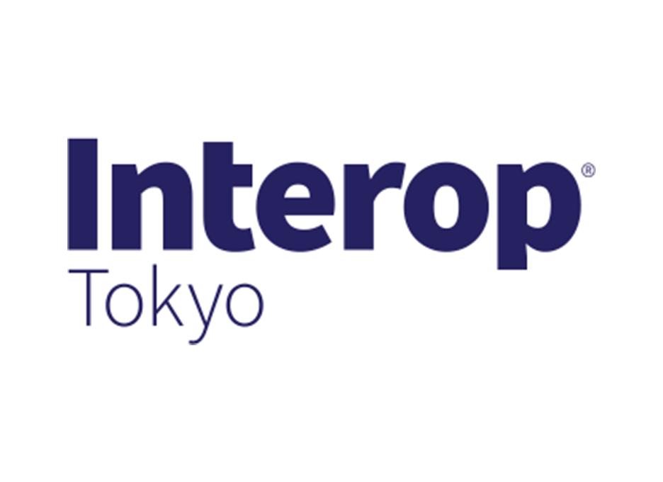 日本东京网络通信展览会INTEROP JAPAN